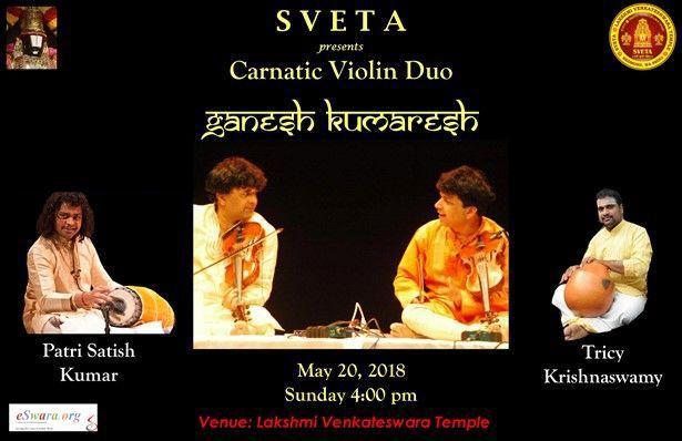 Violin Duet by Ganesh Kumaresh